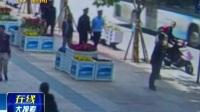 云南昆明:电动车挡道护怼变群殴170427在线大搜索