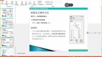 20170420-midas Building的建模操作指导-(下)(2)