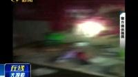 安徽 65岁老汉专偷女性内衣 作案5年偷了3000余件170428在线大搜索
