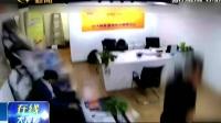 北京 女司机穿高跟鞋开越野车 破墙撞办公室 致1死2伤170428在线大搜索