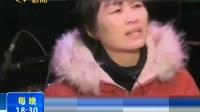 """《我是范雨素》刷爆网络44岁家政女工成""""网红""""170428在线大搜索"""