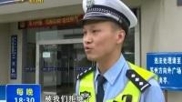 浙江 非法运输野生动物案告破 200多猫头鹰被解救170428在线大搜索