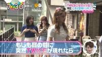 【TWICE】170428 日本电视台 ZIP! TWICE Cut