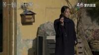 2017韩国剧情电影《独自在夜晚的海边》 香港预告片