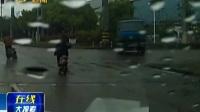 江苏 货车街头失控 行车记录仪拍下全过程170429在线大搜索