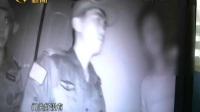 重庆 男子酒后发飙 利斧砍烂邻居两扇防盗门170429在线大搜索
