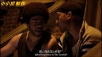 """爆笑黑人兄弟 抽大麻后演绎自由飞""""翔"""""""