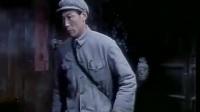 【国产老电影】【1976 难忘的战斗】【怀旧群72723035】