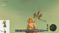【萌评游戏】塞尔达传说荒野之息 娱乐测评 (UP主整个人都要呀哈哈了)PS4 SWICH游戏评测