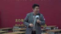 报告《基于核心素养的简约教学课堂建构》(徐长青)
