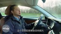 老司机试车:胡正阳试驾宝沃BX7 2.0T