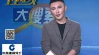 """广东 银行理财经理搭线 """"资金过桥""""利润高到离谱170430在线大搜索"""