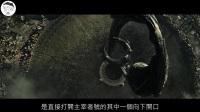 [影评] 《普罗米修斯》 第十九章 : DNA吻合、绿宝石与法鲨的大GG?