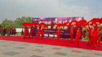 涿鹿县电信广场舞大赛第二名保庄队精彩表演20170430_160227