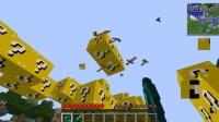 ★我的世界★Minecraft《JJ的单人模组小游戏 幸运方块大冒险 第二季2》小本解说你做小本玩大海解说钻石大陆籽岷多人小游戏模组介绍火星计划2怪物学院