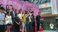 不懂撒嬌的女人 - 「『撒』到埋身」活動 (TVB)