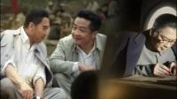 海棠依旧电视剧片头,更多精彩视频欢迎关注订阅本号
