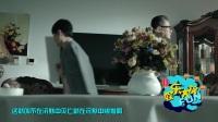 《人民的名义》全程高能演技炸裂 汉东Boys实力火拼卖萌神技 170502