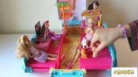 儿童玩具世界第1集