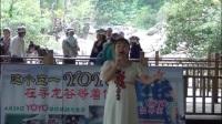 2017年五一节假日宁远县文化志愿者于5月一日到九嶷山寻龙谷演出