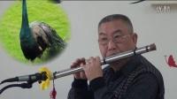 清江老福双管巴乌演奏《卓玛》