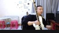 4.26斗鱼直播《电吉他基础常识》
