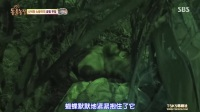 【TSKS】动物农场 E813 170430 中字