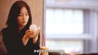 上海俪缘化妆品宣传片