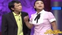 潘斌龙 贾玲为了结婚真是不折手段爆笑小品《逼婚》