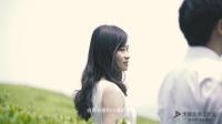 大维影像工作室-婚前MV短片