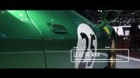 星云5100&魔力引擎│2017上海车展超跑集锦
