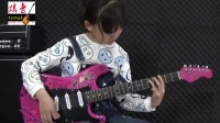 蔡玮煊 电吉他独奏《天与地》 沂水炫音吉他 长虹小学