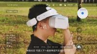 DJI Goggles - 界面及手势的介绍