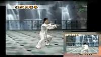 (9)42式太极拳口令 陈思坦42式太极拳背向演练带口令