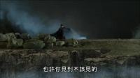 金光御九界之魆妖记-07