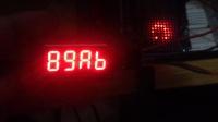 Arduino使用TM1637四位数码管显示模块