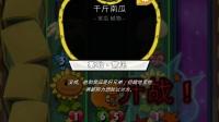 【口袋】植物大战僵尸:英雄EP12:南瓜出场!