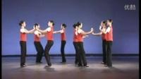 藏族舞基本功A