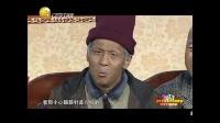 2013遼寧衛視春晚 宋小寶 王小利小品《第一場雪》