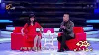 张康贾旭明 山东卫视小品《你好网红》精选