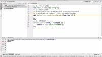 Node教程——架设web服务器第二讲 架设一个简单的http服务器