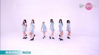 S.I.N.G 女团 - 青春的告白 (舞蹈版)