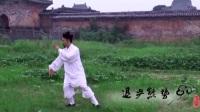 钟云龙高清武当太极珍藏版展示