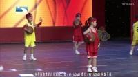 黄老师2017最新儿童舞蹈 幼儿园舞蹈《篮球少年》 (1)
