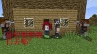 【森林之森动画】红石之神的故事-第一季-01-红熊的绝情   Minecraft我的世界动画片   森林之森和伟u被关进监狱  