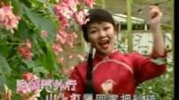 仙女組合 - 碧蘭村的姑娘
