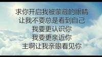 不要只风闻有你 - 现场版 (中华祈祷院)