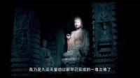 大安法师-净土资粮信愿行(续编)03
