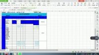 自舞美3.0教程第二章报价系统和文件保存效果图渲染