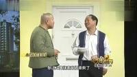 宋小寶王小利 唐鑒軍 楊冰等小品搞笑 《借油》精選